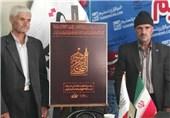 """لوگوی استانی """"جشنواره زیرسایه خورشید"""" در استان مرکزی رونمایی شد"""