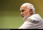 توکلی در اصفهان: آمریکا به دنبال محاکمه کردن ایران است نه مذاکره ؛ پیمانهای دو جانبه راهکاری برای کنار زدن دلار از مبادلات