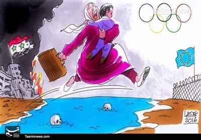 کاریکاتور/ اتحادیه اروپا و داستان مهاجران!!!