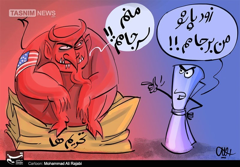 کاریکاتور/ برجام و سرجام!!!
