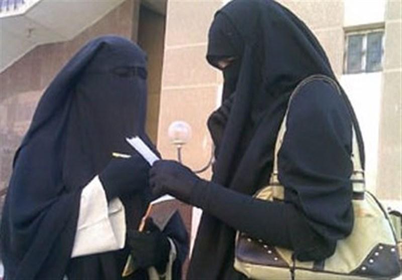 عربستان زنان