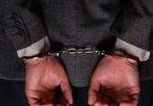 جزییات جدید از بازداشت مدیرکل پیشین استانی و مربی یک رشته رزمی