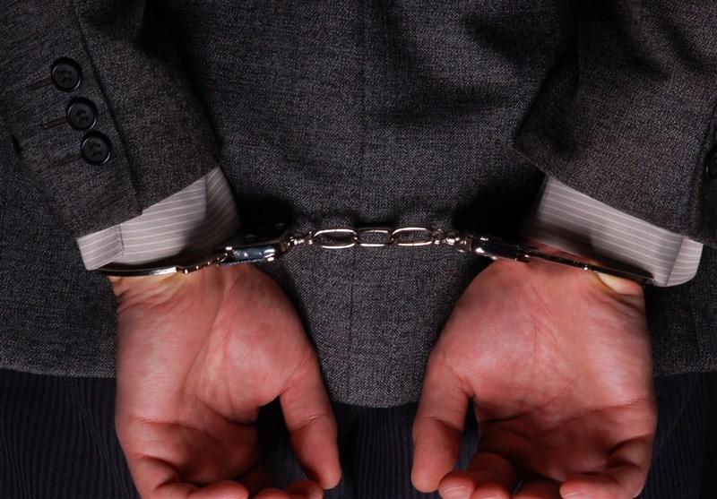 بازداشت