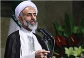 کانال تلگرام قرآن و عترت