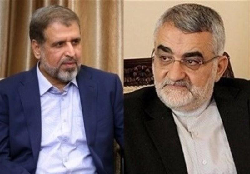 İran'ın Filistin'e Destekleri Belirleyicidir