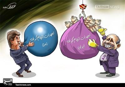 کاریکاتور/ همه چی بگیرد، هیچی نده!!!