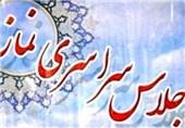 سومین اجلاس نماز استان بوشهر 22 آذرماه برگزار میشود