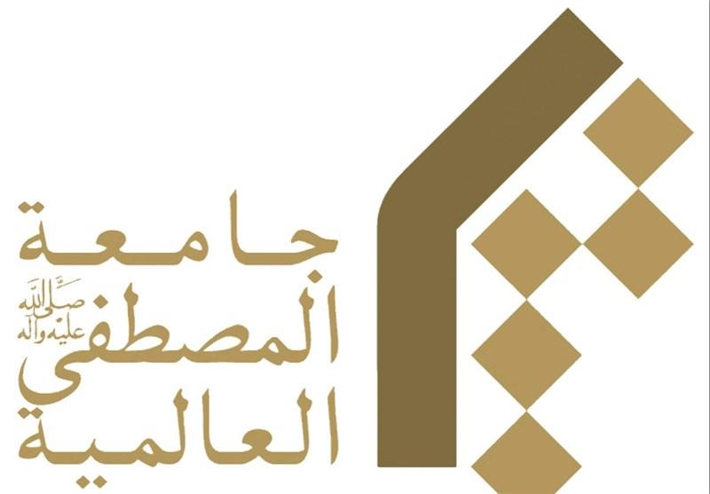 جامعةالمصطفی جنایت تروریستی در منطقه میرزا اولنگ را محکوم کرد