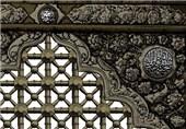 سرودههایی در مدح کریمه اهل بیت:«دل مسلمان شده فاطمه معصوم است»