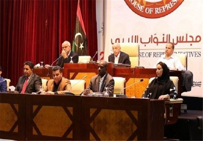 پارلمان لیبی