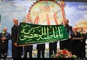 افتتاحیه بزرگداشت دهه کرامت در استان تهران/ رونمایی از پرچم بارگاه حضرت معصومه(س) + تصاویر