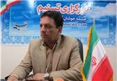 عباس لامعی مدیرکل آموزش وپرورش خراسان جنوبی