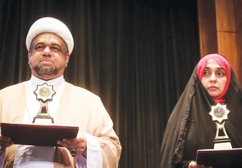 حقوق بشر اسلامی
