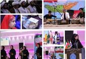 نیاز به وحدت مهاجرین در حل مشکلاتشان در ایران/ مهاجرین عشق به سرزمینشان را از دست ندهند
