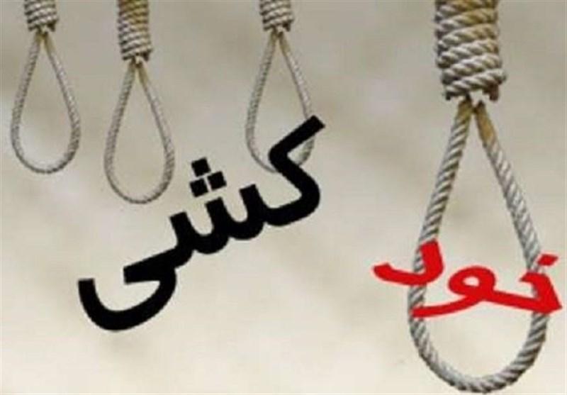 آمار خودکشی در ایران بالا نیست