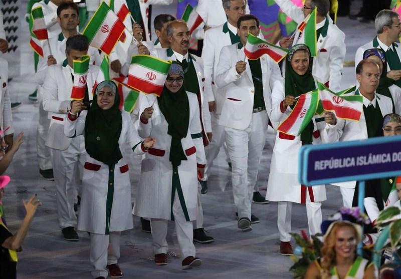 رژه ایران