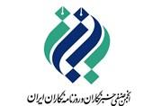 درخواست کانون انجمن صنفی خبرنگاران و روزنامهنگاران ایران برای برخورد قانونی با عوامل ضرب و شتم یک عکاس خبری