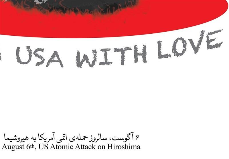 انتشار «FROM USA WITH LOVE» کنایهای بر جنایات امریکا
