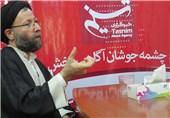 حجت الاسلام شفیعی در دفتر تسنیم خوزستان 4