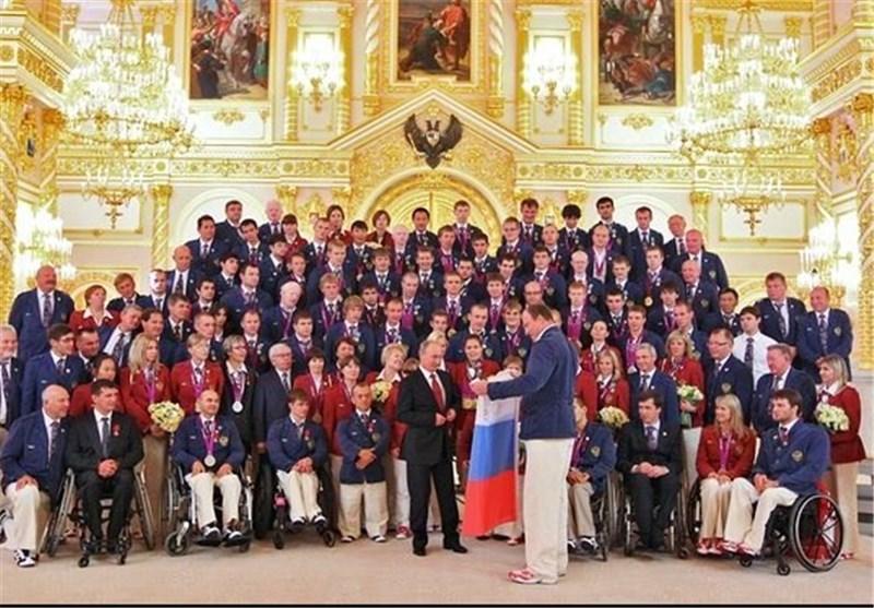 ورزشکاران پارالمپیکی روسیه