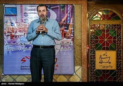 سخنرانی حسن شمشادی خبرنگار خبرگزاری صدا و سیما در مراسم افتتاح اولین پاتوق خبر