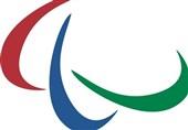 کمیته بینالمللی پارالمپیک تصمیم نهایی در مورد روسیه را به عصر امروز موکول کرد