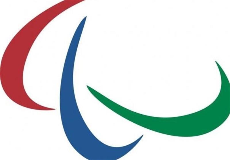 کمیته بینالمللی پارالمپیک