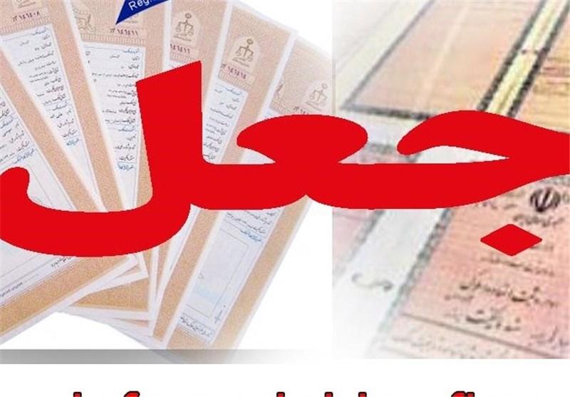 ارزش بالای زمین در استان فارس سبب حضور دلالان و جعل سند میشود