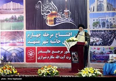 افتتاح مرحله چهارم پروژه های حاشیه شهر مشهد