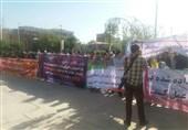 تجمع دانشجویان و فارغالتحصیلان دانشگاه صنعت نفت مقابل مجلس+ تصاویر