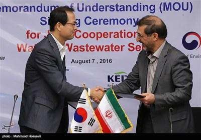 امضای تفاهم نامه بین وزارت نیرو و سازمان محیط زیست کره جنوبی