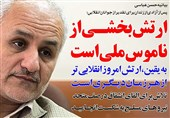 فوتوتیتر/حسن عباسی:ارتش بخشی از ناموس ملی است