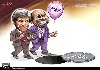 کاریکاتور/ برجام با طعم خیانت آمریکایی!