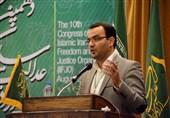 20 مرداد؛ برگزاری دوازدهمین کنگره سازمان عدالت و آزادی