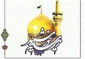 جشنهای زیرسایه خورشید در 80 نقطه استان بوشهر برگزار میشود