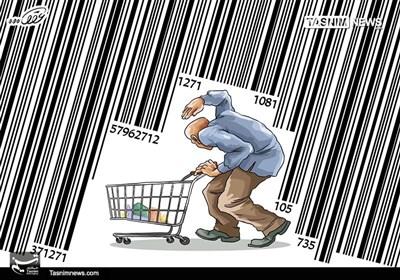 کاریکاتور/ رکود، گرانی و دیگر هیچ!!!