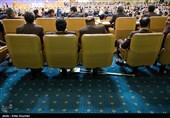 سی و سومین اجلاس رؤسای آموزش و پرورش کشور