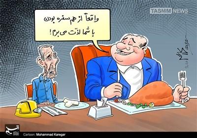 کاریکاتور/ همسفره دارا و ندار!!!