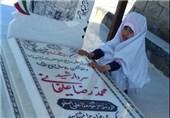 فاطمیا علیخانی، دختر شهید مدافع حرم محمدرضا علیخانی