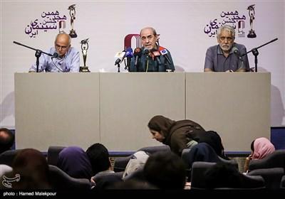 نشست خبری هجدهمین جشن سینمای ایران