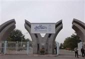 11 هزار دانشجو در دانشگاه محقق اردبیلی تحصیل میکنند