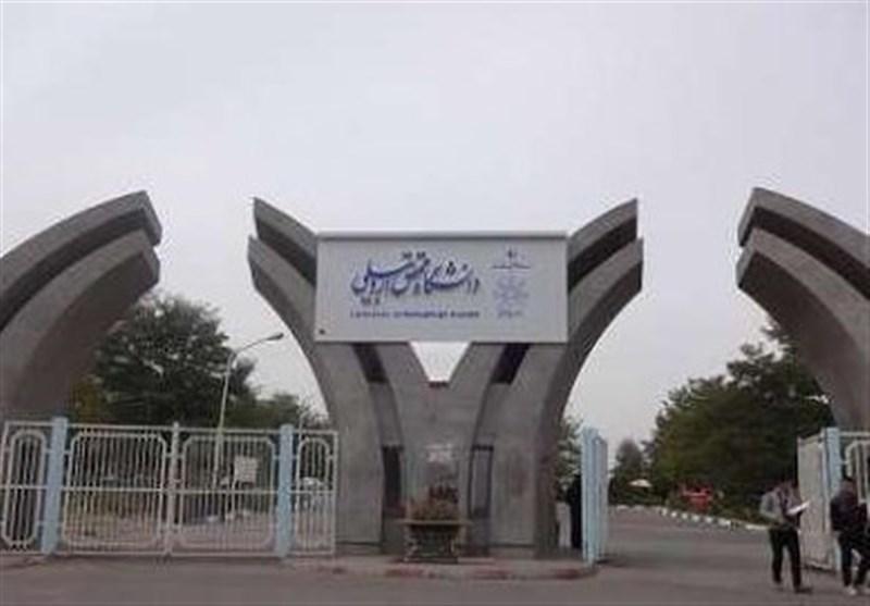 900 برنامه فرهنگی در دانشگاه محقق اردبیلی اجرا شد