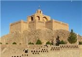 آرامگاه ابن حسام خوسفی