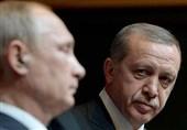 Erdoğan 'Yüzünü Doğu'ya Çevirdi': Varsa Yoksa AB Demeyin, Şangay Beşlisi Var
