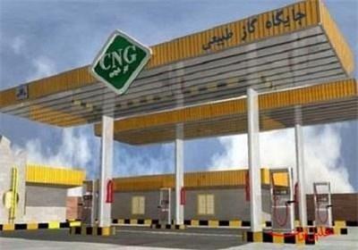 گزارش|چرا سرمایهگذاران تمایلی به احداث جایگاه CNG در شهر گرماب زنجان ندارند؟