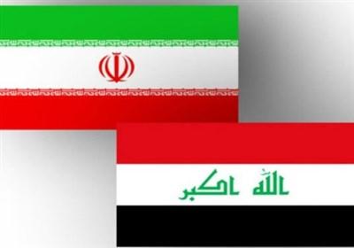 پرچم عراق و ایران