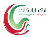 تغییر زمان دو هفته از مسابقات لیگ دسته اول فوتبال کشور