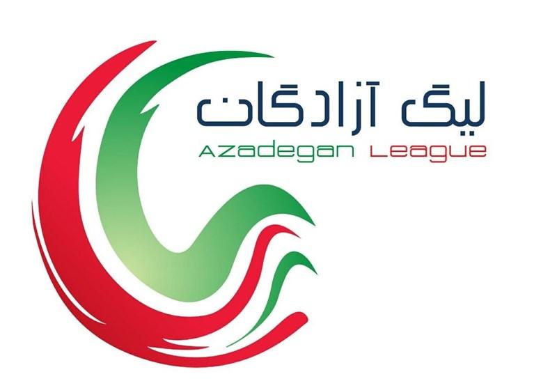 لوگوی لیگ آزادگان و دسته اول فوتبال