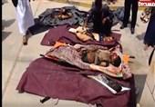 Yemen'de Arap Koalisyonunun Vurduğu Okulda 10 Çocuk Öldü