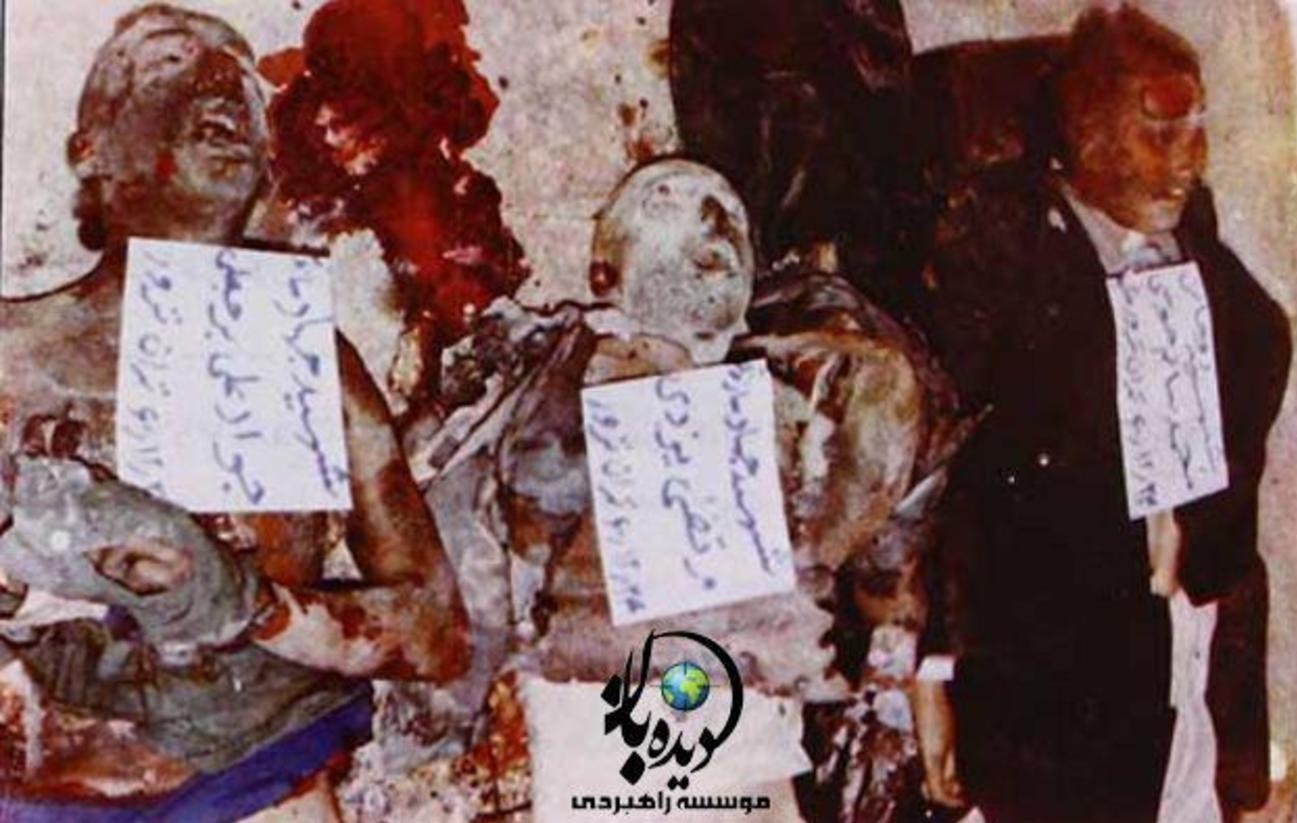 خبرگزاری تسنیم - چرا منافقین در دهه ۶۰ اعدام شدند؟+تصاویر